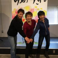 梅本道代&橘千鶴:運動指導者から身体づくり指導者へ