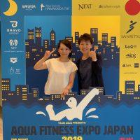 AQUA FITNESS EXPO JAPAN 2019