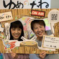 橘千鶴:がんサバイバーの方へ運動支援